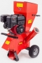 B&S FYS-76 6.5HP PETROL ENGINE GARDEN SHREDDER CHIPPER